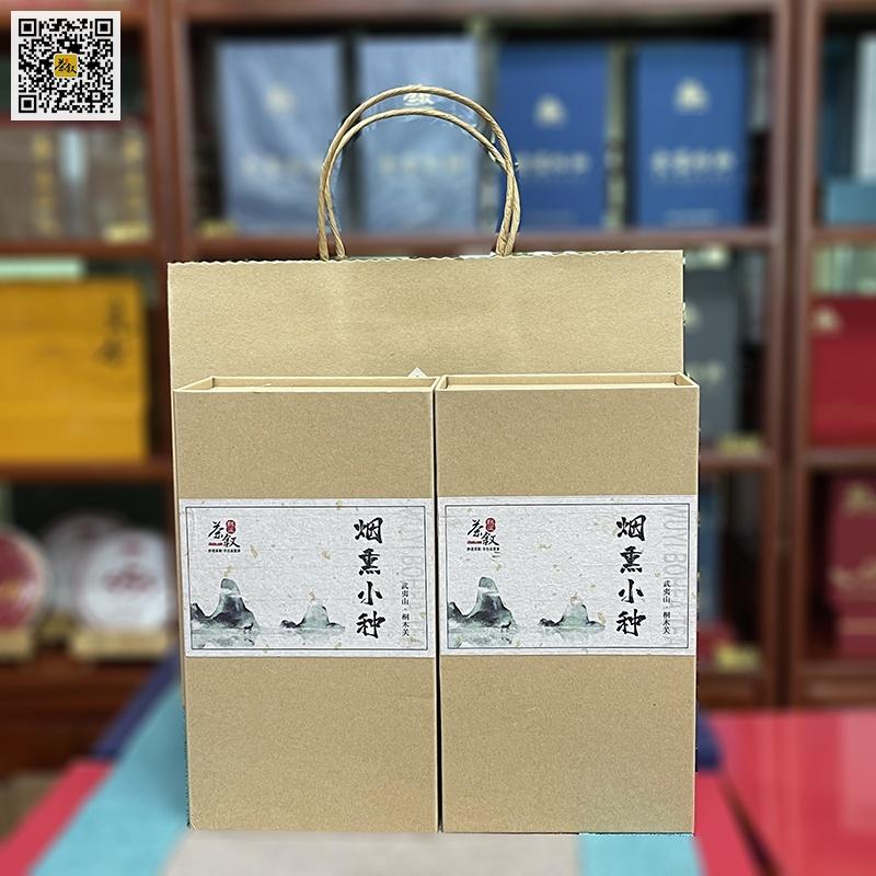 烟熏小种二盒一提包装方式