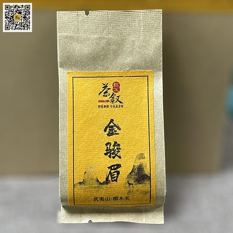 武夷山金骏眉红茶泡袋包装样式