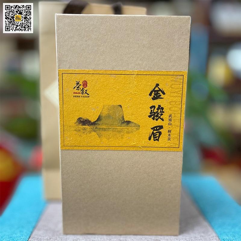 金骏眉红茶:环保简装武夷山金骏眉红茶