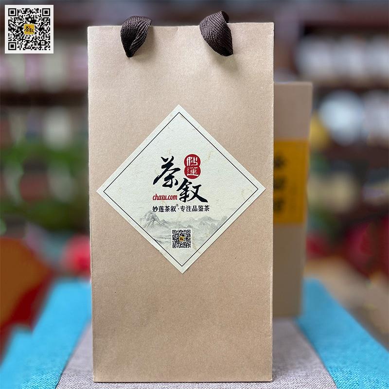 武夷山金骏眉红茶单盒装手提袋